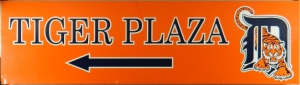 Tiger Plaza stadium sign